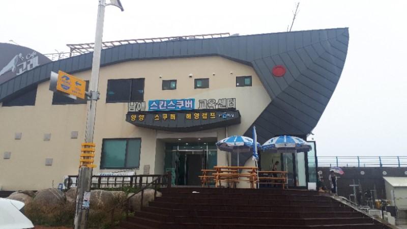 2019. 07. 20 양양 스쿠버해양캠프